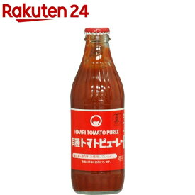 光食品 有機トマトピューレー(320g)【イチオシ】