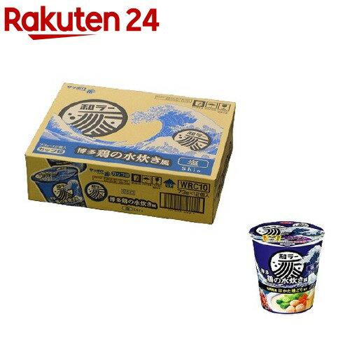 和ラー 博多 鶏の水炊き風 ケース(12コ入)【サッポロ一番】