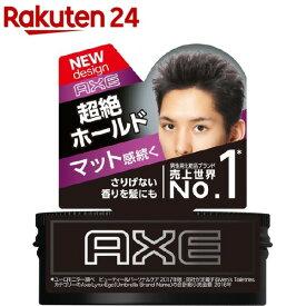 AXE(アックス) ブラック デフィニティブホールド マッドワックス(65g)【アックス(AXE)】