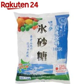 中日本氷糖 ロック氷砂糖(1kg)【spts4】【中日本氷糖】