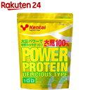 パワープロテイン バナナタイプ(1kg)【送料無料】
