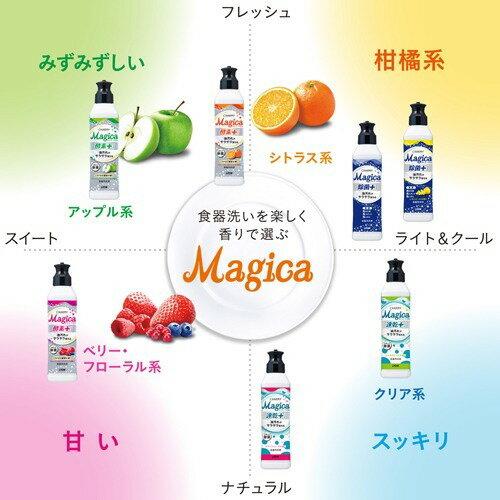 チャーミーマジカ酵素プラスフレッシュピンクベリーの香り詰替大型サイズ