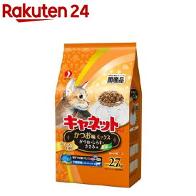 キャネットチップ かつお味ミックス(2.7kg)【キャネット】