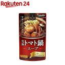 ビストロディッシュ 完熟トマト鍋スープ(750g)