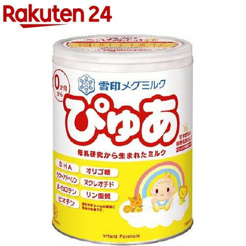 雪印 ぴゅあ 大缶(820g)【ぴゅあ】