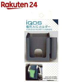 iQOS専用A/Cホルダー ネイビー IQ-4(1コ入)