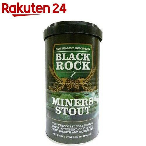 ブラックロック マイナーズスタウト(1700g)【ブラックロック】