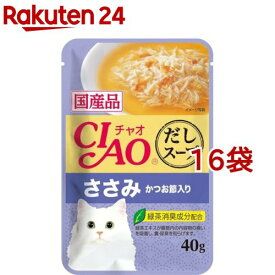 いなば チャオ だしスープ ささみ かつお節入り(40g*16コセット)【チャオシリーズ(CIAO)】[キャットフード]