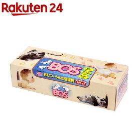 防臭袋 BOS(ボス) ボックスタイプ おむつ・うんち処理用(200枚入)【KENPO_09】【KENPO_12】【防臭袋BOS】