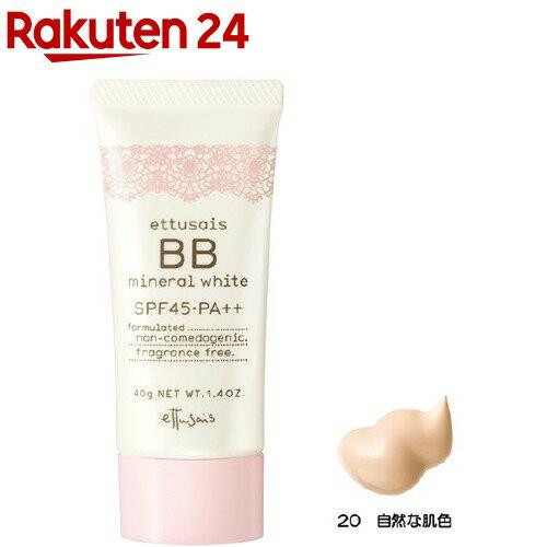 エテュセ BBミネラルホワイト 20 自然な肌色(40g)【tq0】【エテュセ】