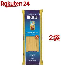 ディ・チェコ No.11 スパゲッティーニ(1kg*2袋セット)【ディチェコ(DE CECCO)】
