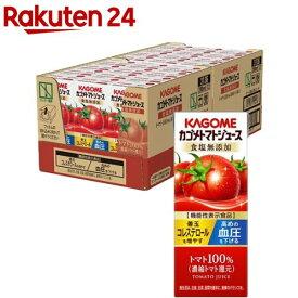 カゴメ トマトジュース 食塩無添加(200ml*24本入)【2sh24】【spts1】【カゴメジュース】