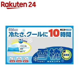 ダンロップ 雪枕 長時間 日本製(1個入)