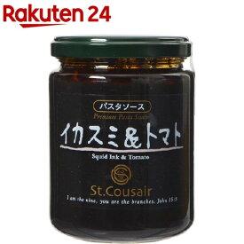 サンクゼール パスタソース イカスミ&トマト(220g)【サンクゼール】