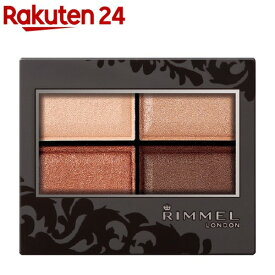 リンメル ロイヤルヴィンテージアイズ 014(4.1g)【リンメル(RIMMEL)】