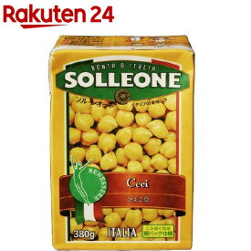 ソル・レオーネ ひよこ豆(380g)【ソル・レオーネ(SOLLEONE)】[缶詰]