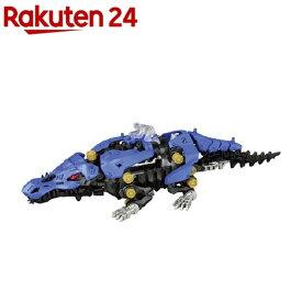 ゾイド ゾイドワイルド ZW06 ガブリゲーター(1セット)