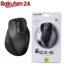 エレコム マウス ワイヤレス 5ボタン Mサイズ EX-G ブラック M-XGM10DBBK(1個)【エレコム(ELECOM)】