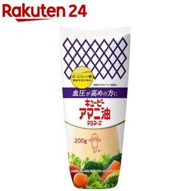 キユーピー アマニ油マヨネーズ(200g)