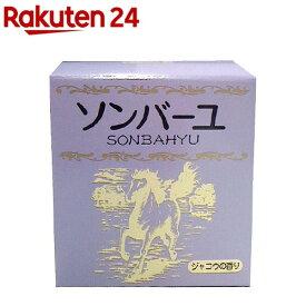 ソンバーユ ジャコウの香り(75ml)【ソンバーユ】[尊馬油]