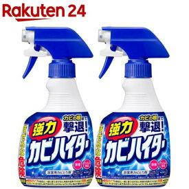 強力カビハイター お風呂用カビ取り剤 スプレー(400ml*2個セット)【ハイター】