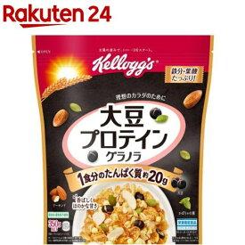 ケロッグ 大豆プロテイングラノラ(350g)【k6l】【ケロッグ】