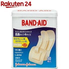 バンドエイド 肌色タイプ 4サイズ(50枚入)【バンドエイド(BAND-AID)】[絆創膏]