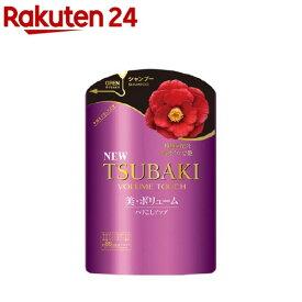 ツバキ(TSUBAKI) ボリュームタッチ シャンプー 詰替(345mL)【ツバキシリーズ】