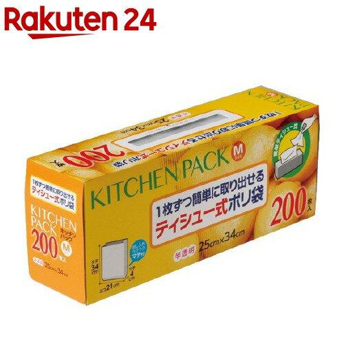 キッチンパック M(200枚入)