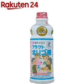 日本オリゴ フラクトオリゴ糖(700g)【イチオシ】【日本オリゴ】