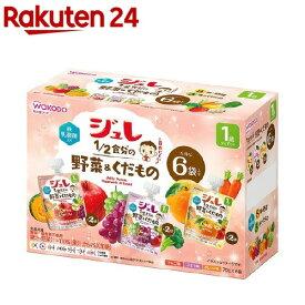 【訳あり】1歳からのMYジュレドリンク 1/2食分の野菜&くだもの+景品付き(りんご味)(6袋入*4セット)
