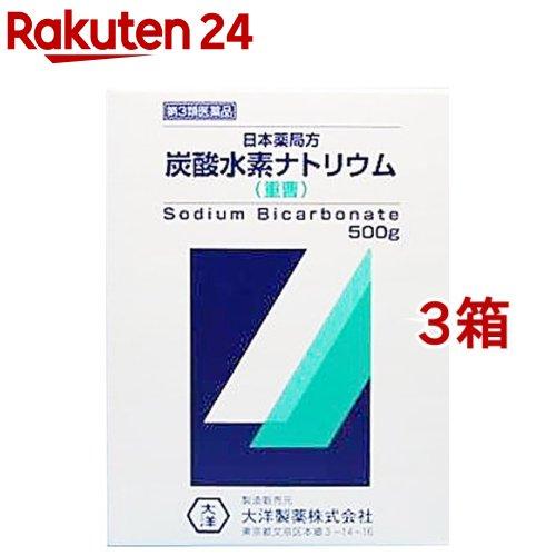 大洋製薬日本薬局方炭酸水素ナトリウム
