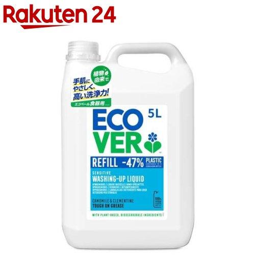エコベール 食器用洗剤 カモミールの香り(5L)【ebq】【エコベール(ECOVER)】【送料無料】