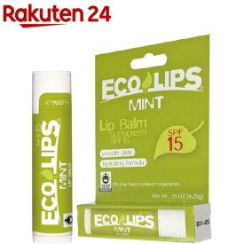 エコリップス リップクリーム ミント SPF15(4.25g)【ECO LIPS(エコリップス)】