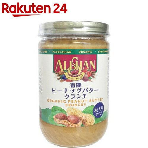 ピーナッツバタークランチ(454g)【イチオシ】【ワンスアゲイン】