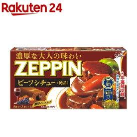 ゼッピン ビーフシチュー(180g)【ZEPPINシリーズ】