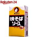 オタフク 焼そばソース(1.2kg)