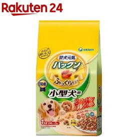 愛犬元気 パックン 小型犬用 ビーフ・ささみ・緑黄色野菜・小魚入り(1kg)【愛犬元気】[ドッグフード]