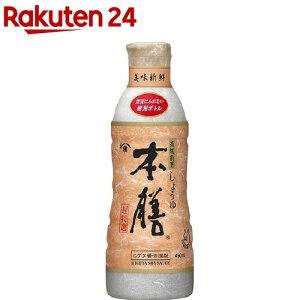 ヒゲタ 高級割烹しょうゆ 本膳(450ml)[醤油]