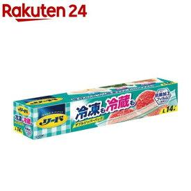 リード 冷凍も冷蔵も 新鮮保存バッグ L(14枚入)【リード】