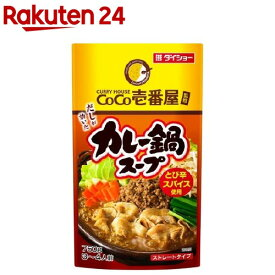 ダイショー CoCo壱番屋 カレー鍋スープ(750g)【fuyugourmet-2】