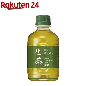 キリン 生茶(280mL*24本入)【生茶】