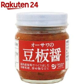 オーサワの豆板醤(85g)【オーサワ】