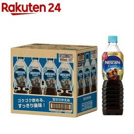 ネスカフェ エクセラ ボトルコーヒー 甘さひかえめ(900ml*12本入)【ネスカフェ(NESCAFE)】