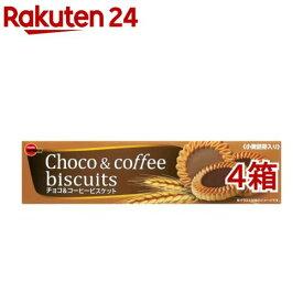 ブルボン チョコ&コーヒービスケット(24枚入*4コセット)