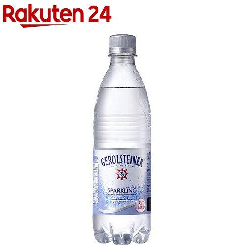 ゲロルシュタイナー 正規輸入品(500mL*24本入)【イチオシ】【ゲロルシュタイナー(GEROLSTEINER)】[ミネラルウォーター 水]