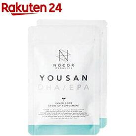 【訳あり】ノコア インナーコア グローアップサプリメント 葉酸+DHA/EPA(84粒*2袋)【ノコア(NOCOR)】
