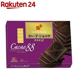 森永 カレ・ド・ショコラ カカオ88(18枚入)[チョコレート]