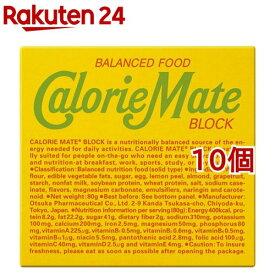 カロリーメイト ブロック フルーツ味(4本入(80g)*10コセット)【o9c】【カロリーメイト】