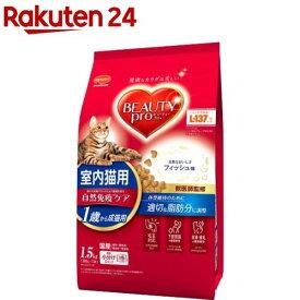 ビューティープロ キャット 成猫用 1歳から(1.5kg)【ビューティープロ】[キャットフード]